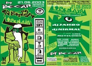 Insomnia birthday open air 2003