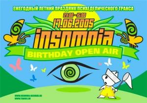 Insomnia birthday open air 2005